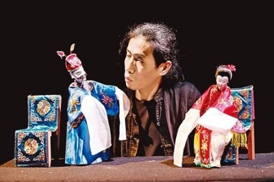 Chinese glove puppet theatre